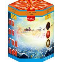 Салют батарея Русские огни Новогодний (19 залпов)