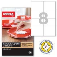 Этикетки самоклеящиеся Promega label удаляемые белые 105х74 мм (8 штук на листе А4, 100 листов в упаковке)