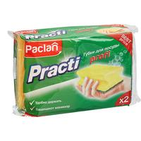 Губки для мытья посуды Paclan Practi поролоновые 90x70x50 мм 2 штуки в упаковке