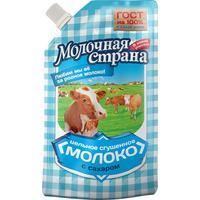 Молоко сгущенное Молочная страна с сахаром 8.5% 270 г