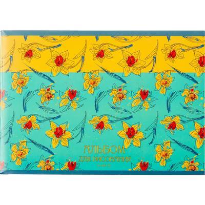 Альбом для рисования Канц-Эксмо Романтичные цветы А4 40 листов