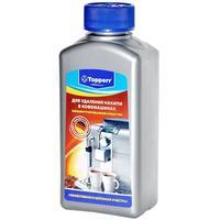 Жидкость для удаления накипи в кофемашинах Topperr 250 мл (артикул производителя 3006)