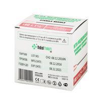 Игла инъекционная SF-Medical 18G (1.2х40 мм, 100 штук в упаковке)