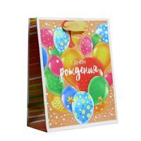Пакет подарочный из крафт-бумаги С Днем Рождения S (15x12x5.5 см, 12 штук в упаковке)