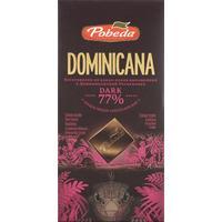 Шоколад Победа Вкуса Доминикана горький 77% какао 100 г