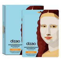 Маска завораживающая для лица, шеи и век Dizao Коллаген (5 штук в упаковке)