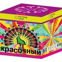Салют батарея  Русские огни Красочный 36 залпов