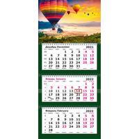 Календарь квартальный трехблочный настенный 2022 год Полет на воздушном  шаре (330х730 мм)