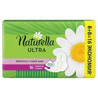 Прокладки женские гигиенические Naturella Ultra Camomile Maxi Duo (16 штук в упаковке)