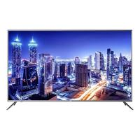 Телевизор JVC LT-50M795 черный