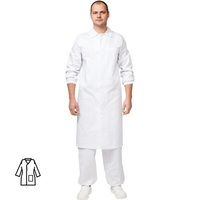 Халат для пищевого производства у17-ХЛ белый (размер 44-46 рост 158-164)