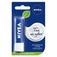 Бальзам для губ Nivea Основной уход с маслами 4.8 г