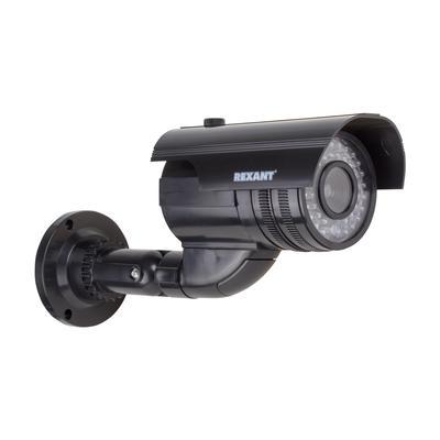Муляж видеокамеры наблюдения Rexant (45-0250)