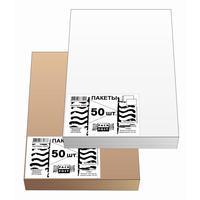 Пакет Businesspack С4 из офсетной бумаги 120 г/кв.м стрип (50 штук в упаковке)