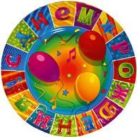 Тарелка одноразовая бумажная Веселая затея СДнем рождения! 23 см (6 штук в упаковке)