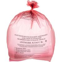 Пакет для медицинских отходов ПТП Киль класс В 30 л 50х60 см 18 мкм (100 штук в упаковке)