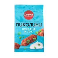Колбаски Дымов Пиколини со вкусом сметаны и лука 50 г