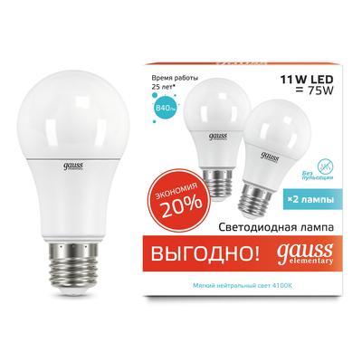Лампа светодиодная Gauss LED Elementary 11 Вт E27 грушевидная 4100 K нейтральный белый свет (2 штуки в упаковке)
