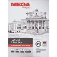 Калька ProMEGA engineer (А4,90г) пачка 100 листов