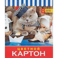 Картон цветной Hatber Кот (А3, 8 листов, 8 цветов, мелованный)