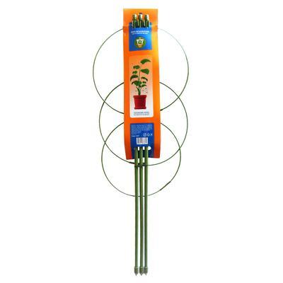Опора для растений Круглая с 3 кольцами металлическая высота 60 см
