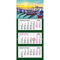 Календарь квартальный трехблочный настенный 2022 год Гондолы на рассвете  (330х730 мм)
