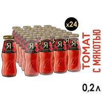 Сок Я томатный с солью 0.2 л (24 штуки в упаковке)