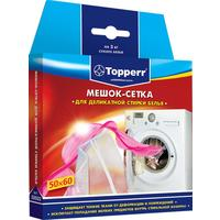 Мешок-сетка Topperr 32022 для деликатной стирки