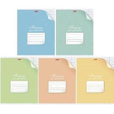 Тетрадь школьная Hatber А5 12 листов в частую косую линейку (10 штук в упаковке, обложка в ассортименте)