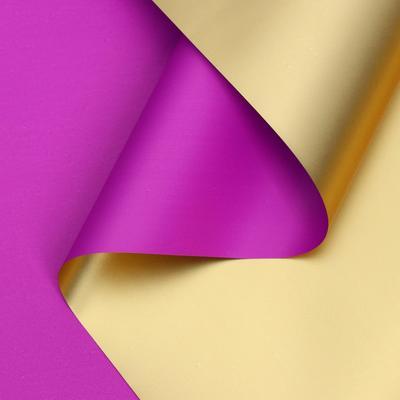 Пленка для цветов Акварель фиолетовая/золотистая 0.58х5 м