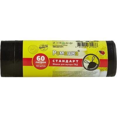 Мешки для мусора на 60 л с завязками Стандарт черные (ПВД, 25 мкм, в рулоне 10 шт, 60х68 см)