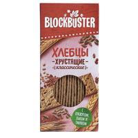 Хлебцы Blockbuster с кунжутом/льном и тмином пшеничные 130 г