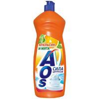 Средство для мытья посуды AOS 900 мл (отдушки в ассортименте)