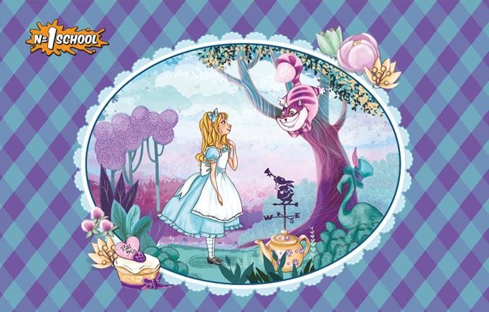 Товары для школы Алиса