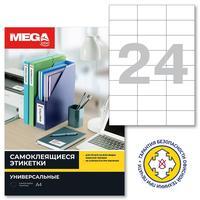 Этикетки самоклеящиеся Promega label белые 70х37 мм (24 штуки на листе А4, 25 листов в упаковке)