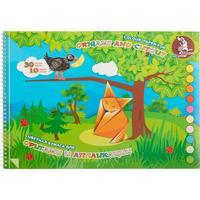 Бумага цветная для оригами и аппликации Лилия Холдинг Басня А3 10 цветов  30 листов