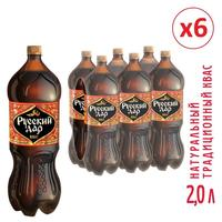 Квас Русский Дар 2 л (6 штук в упаковке)