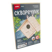 Конструктор Lori Уютный домик Скворечник из дерева (9 деталей)