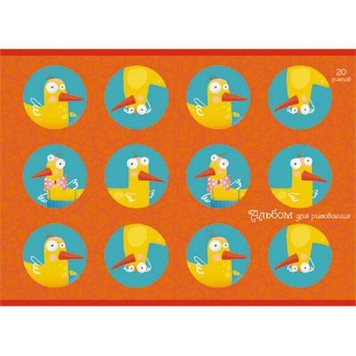Альбом для рисования Канц-Эксмо Приключения утки А4 20 листов