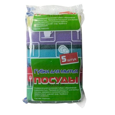 Губки для мытья посуды UfaPack поролоновые 80x53x26 мм 5 штук в упаковке