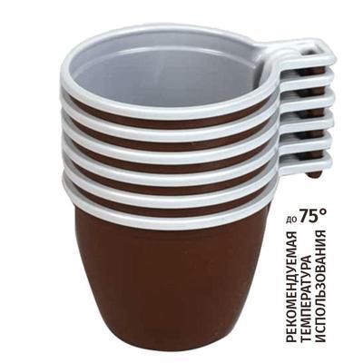 Чашка одноразовая пластиковая 200 мл коричневая/белая 50 штук в упаковке Комус