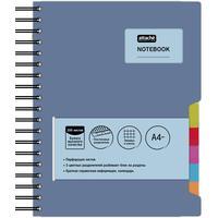 Бизнес-тетрадь Attache Selection Office book A4- 200 листов синяя в клетку 5 разделителей на спирали (212х245 мм)