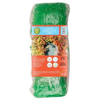 Сетка садовая для вьющихся растений из пластика, зеленая