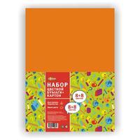 Набор цветной бумаги и картона № 1 School Отличник (А4, 16 листов, 8 цветов, офсетная/немелованный)