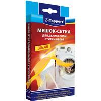 Мешок-сетка Topperr 32021 для деликатной стирки