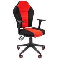 Кресло игровое Chairman Game 8 красное/черное (ткань, пластик)