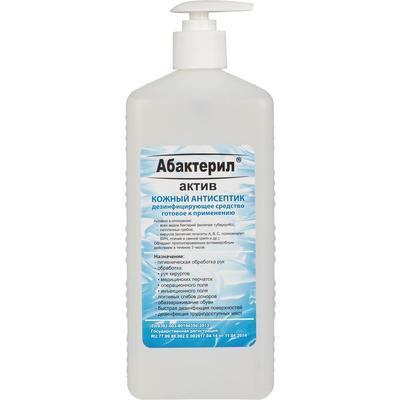Антисептик кожный Абактерил-АКТИВ  1,0 л (с дозатором)