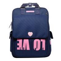 Рюкзак-сумка Love синий