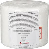 Салфетки для экспресс-дезинфекции сухие Невохим спанлейс сменный блок для контейнера 5 л (250 штук в упаковке)