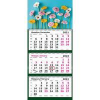 Календарь  квартальный трехблочный настенный 2022 год Цветы (305х675 мм)
